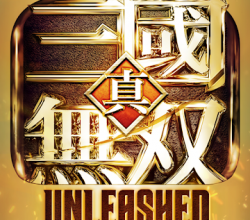 dynasty warriors: unleashed for pc mac download